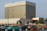 Quốc gia thứ chín cắt quan hệ ngoại giao với Qatar
