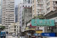 Châu Á đang 'khát' nhà giá rẻ