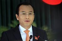 Bí thư Thành ủy Đà Nẵng bị cách chức, cho thôi Ủy viên Trung ương