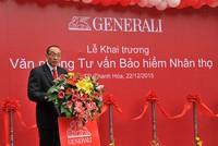Generali Việt Nam khai trương văn phòng đầu tiên tại Bắc Trung bộ