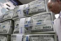 Khối ngoại mua ròng hơn 320 tỷ đồng trong phiên cuối năm 31/12