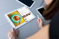 9 tính năng ẩn hấp dẫn của iPad