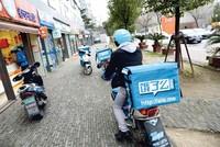 """Trung Quốc: Ứng dụng smartphone """"phục vụ tận răng"""" người dùng"""