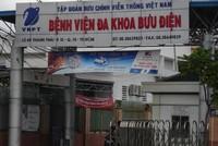 Cựu Giám đốc Bệnh viện Đa khoa Bưu điện lập bệnh án khống, rút 27 tỷ đồng