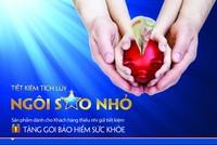 """Viet Capital Bank ra mắt sản phẩm """"Tiết kiệm tích lũy Ngôi sao nhỏ"""""""