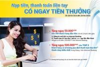 Nam A Bank khuyến mãi cho khách hàng thanh toán qua VNPay