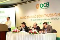 OCB sẽ sớm lên thị trường UPCoM