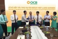 OCB tài trợ vốn cho Dự án Bách Việt Lake Garden