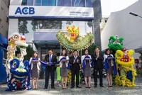 Ra mắt ACB Privilege Banking dành riêng cho khách hàng cao cấp