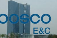 Vụ bê bối tại POSCO E&C ngày càng mở rộng