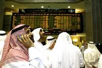Ả Rập Xê – út lên kế hoạch mở cửa thị trường chứng khoán