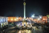 Lần đầu tiên Diễn đàn kinh tế Mỹ - Ukraine được tổ chức