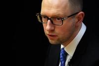 Ukraine muốn bán tài sản nhà nước cho Mỹ