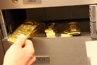 Giá vàng không gây được bất ngờ