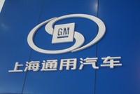 Doanh thu tại Trung Quốc giảm, GM vẫn hết sức lạc quan