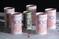 Trung Quốc lại tiếp tục gây sốc cho thế giới