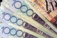 Kazakhstan thả nổi tiền tệ, đồng tenge giảm giá 23%