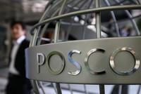 Đại gia sản xuất thép Posco báo lỗ lớn nhất nửa thập kỷ