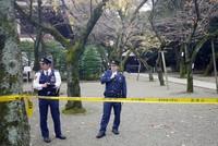 Giới đầu tư chứng khoán thoáng giật mình với vụ nổ bom tại Tokyo