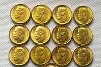 Giá vàng ngày 26/11: Cạn kiệt trợ lực, vàng nhanh chóng suy yếu