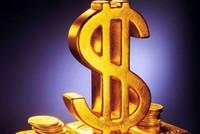 Giá vàng ngày 2/12: Suýt rơi vào đà giảm!