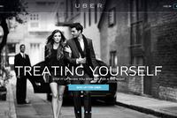 Giá trị của Uber cao hơn 80% các công ty thuộc S&P 500