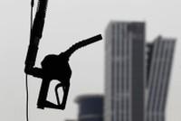 Giá dầu xuống mức thấp nhất 11 năm qua