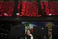 """Giới đầu tư quốc tế hào hứng với thị trường chứng khoán """"bí ẩn"""" của Iran"""