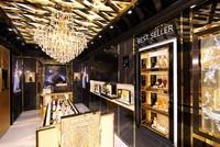 Giá vàng ngày 21/1: SJC sắp lên mức 33 triệu đồng/lượng