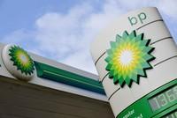 Giá dầu giảm sốc, lợi nhuận đại gia dầu mỏ BP giảm 91%