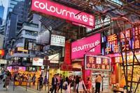 Doanh thu bán lẻ tại Hồng Kông giảm mạnh nhất trong 17 năm