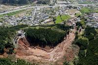 Một loạt hãng sản xuất lớn của Nhật Bản báo thiệt hại sau động đất