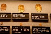 Giá vàng ngày 29/4: Sức mạnh từ Nhật Bản