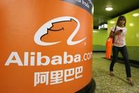 Hãng đầu tư nhà nước Singapore mua thêm 1 tỷ USD cổ phiếu Alibaba
