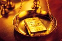 Giá vàng ngày 19/9: Tăng nhẹ trước cuộc họp của Fed