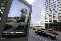 Giới chức Trung Quốc điều tra vụ trái phiếu giả
