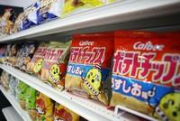 """""""Khủng hoảng khoai tây"""" tại Nhật Bản"""