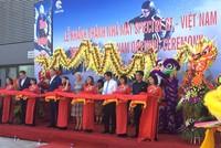Spectre (Đan Mạch) đã mở nhà máy mới tại tỉnh Nam Định