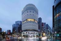 Ginza Place, thanh lịch và tinh xảo