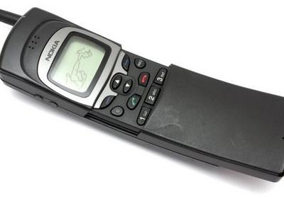 Nokia hồi sinh 'điện thoại quả chuối' Nokia 8110
