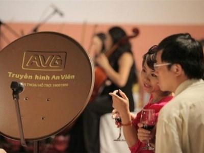 Ban Bí thư, Thủ tướng chỉ đạo như thế nào về vụ MobiFone mua 95% AVG?