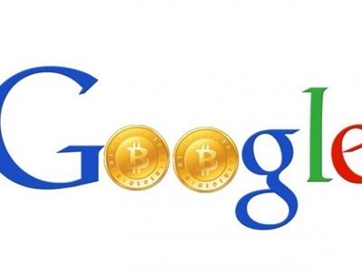 Google sắp cấm quảng cáo tiền ảo