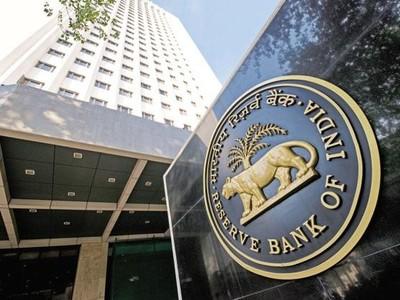 Ngân hàng Trung ương Ấn Độ tăng lãi suất lần đầu tiên sau 4 năm