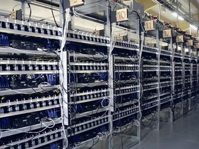 Nhiều thợ đào Bitcoin trước nguy cơ đổ nợ