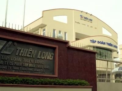 Đại hội đồng cổ đông Thiên Long (TLG): Đặt kế hoạch cổ tức 20%, thưởng cổ phiếu 30%