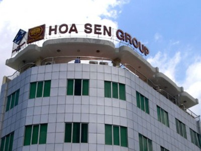 HSG ước đạt 1.330 tỷ đồng lợi nhuận