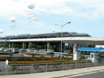 Công ty của ông Jonathan Hạnh Nguyễn gom thêm 3 triệu cổ phiếu Công ty dịch vụ hàng không Tân Sơn Nhất