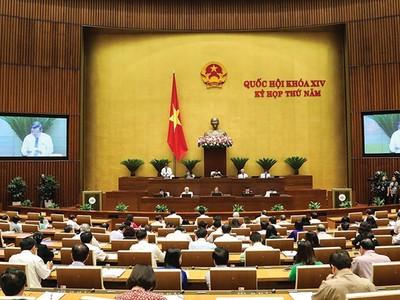 Chính phủ muốn sớm trình Quốc hội Luật Chứng khoán sửa đổi