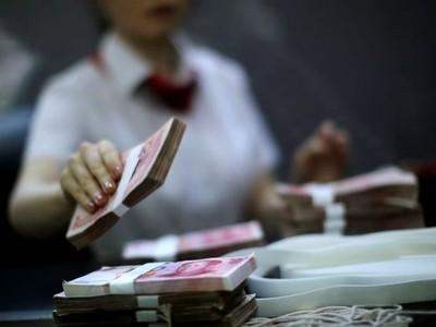 Trung Quốc nới room, mở rộng cửa thị trường tài chính