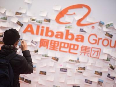 """Alibaba đạt doanh số kỷ lục trong """"Ngày độc thân"""" 2017"""